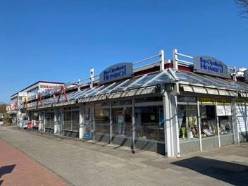 Einkaufszentrum Arsterdamm, Arsterdamm 132B - 150, 28279 Bremen, Obervieland - Einkaufen in Bremen-Arsten