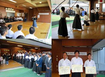 東武よみうり新聞社杯弓道大会