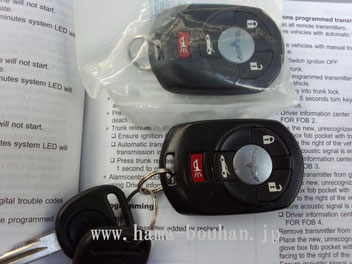 Import car key