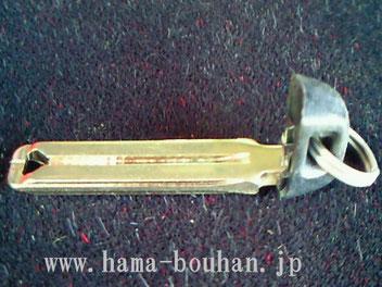 Toyota blank key