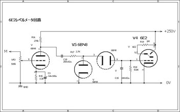 6E2 Magic eye VU Meter schematic   6E2 マジックアイVUメーター回路図