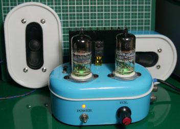 12V Low Voltage tube amp