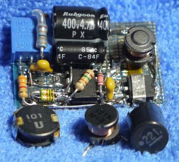 UC3843N DC/DC Boost Converter 12V to 200V