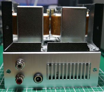 1626 (VT-137) Single-Ended (SE) Tube Amp