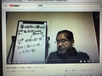 から 党 守る nhk 尾崎 国民 を 【激白】NHKから国民を守る党代表の立花孝志「電通から嫌がらせを受けている」電通「え、なにそれ?」Google「誰だ、お前」