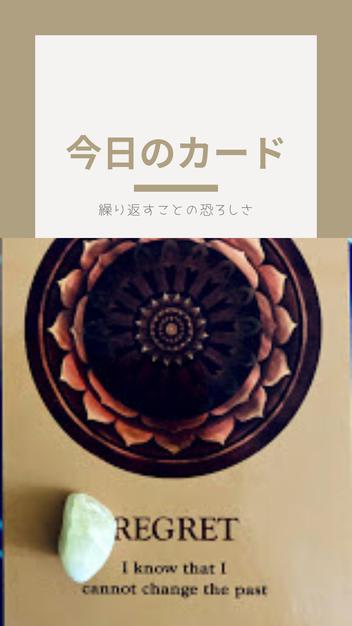ブログ更新✨♥由実恵♥