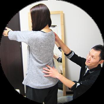 豊橋の腰痛専門整体院が人気な理由、優しく丁寧なカウンセリングと細かな検査でギックリ腰の人でも安心