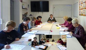 Atelier mémoire du 16-11-18