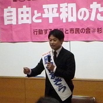 原田あきらさん(日本共産党)
