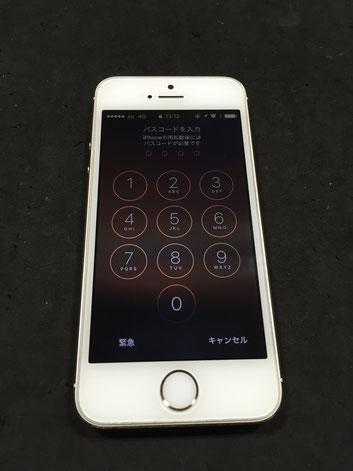 動かなくなってしまったiPhone5s