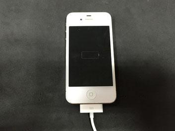 iPhone充電不良