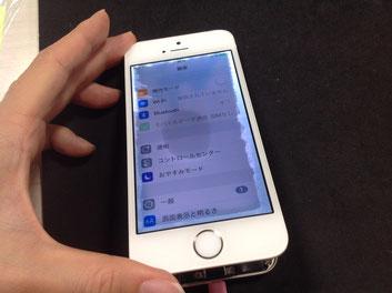 クリーニング後復旧したiPhone5s