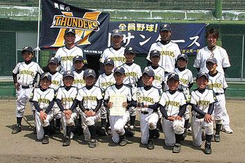 館林スポーツ少年団軟式野球大会