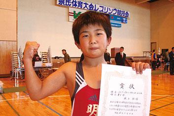 県小学生総体レスリング