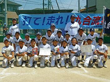 日ハム杯学童軟式野球大会