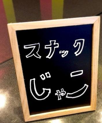 カラオケレッスン梅田教室