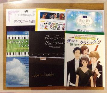 ポピュラーピアノ楽譜