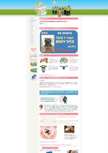 Lee製作室の公式サイトを制作しました