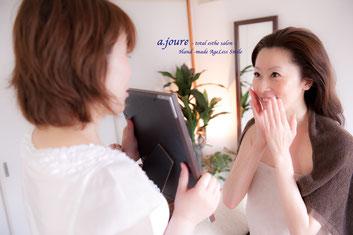 愛知名古屋駅ブライダルエステ敏感肌専用ソフトシェービング