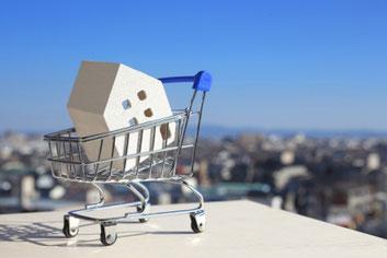 物件購入のイメージ画像