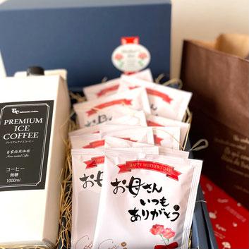 母の日ドリップコーヒーとアイスコーヒーギフトセット 4500円(税込み)