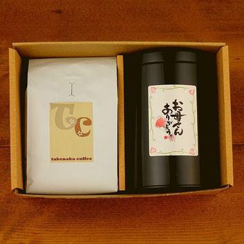 母の日コーヒーギフトセット 4500円(税込み)