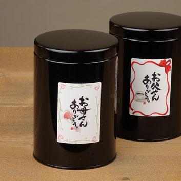 母の日・父の日コーヒーギフトセット5000円(税込み)