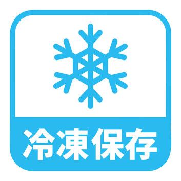 正しいコーヒー豆の保存方法