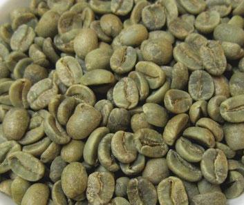 キューバ クリスタルマウンテンの生豆