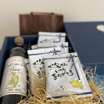 かんたんドリップとカフェオレベースギフト4600円(税別)