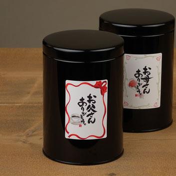 父の日・母の日コーヒーギフトセット 800円(税別)