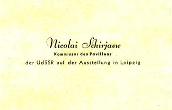 Aus den Unterlagen des Journalisten Hanns Heinen – Visitenkarte des Sowjetischen Kommissars auf der Leipziger Messe