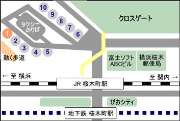桜木町駅前バスのりば