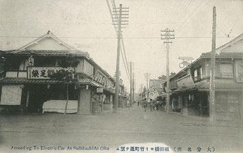 明治末期の竹町通り商店街の絵葉書(著者所収)