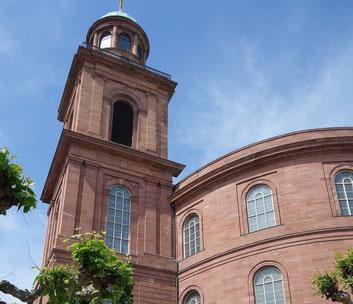 Eglise St Paul Paulskirche Francfort