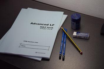 KJ生が現在使っているセット「AdLF(アドルフ)+ステッドラー鉛筆+ステッドラー消しゴム+ステッドラー鉛筆削り