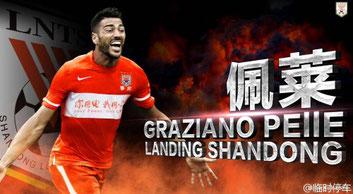 L'annuncio dell'arrivo all'aereoporto di Shandong del nostro Graziano Pellè
