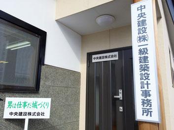 湯川村 事務所画像