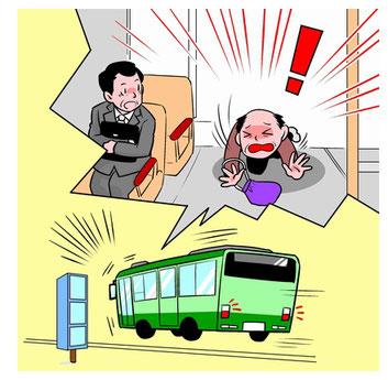 バスの車内事故防止キャンペーン