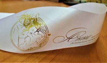 фирменные ленты, печать на лентах, ленты с логотипом, ленты с печатью, напечатать ленты.