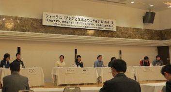 アジアからの留学生たちが北海道での生活を語る写真