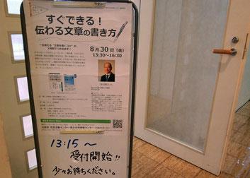 川西市市民活動センター・男女共同参画センター様  (兵庫県川西市)