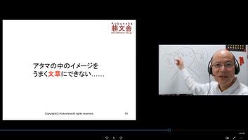 デンソーテン労働組合様労組教養セミナー(兵庫県)