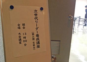 加東市商工会様(兵庫県)