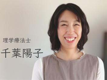 大井絹枝 holistic ビューティセラピスト