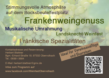 Informationen zum Weinfest Obervolkach