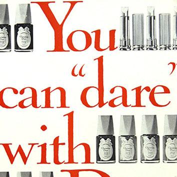 PHOTO D'EPOQUE - PRESSE : PRESENTATION PUBLICITAIRE POUR LES ROUGES A LEVRE ET LES VERNIS COORDONNES - ANNEE 1962
