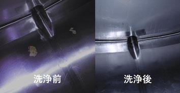 強制洗浄(ミルクラインおよびバルク)