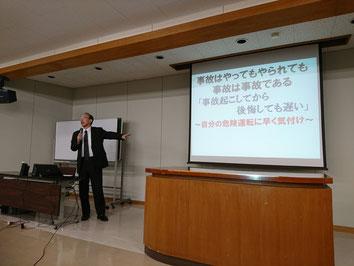 講師 北海道トラック交通共済協同組合 安全推進企画部 千田均 様