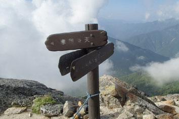 登山 スキル アドバイス